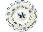 Kentucky Wildcats Chip-N-Dip Plate BBQ & Grilling