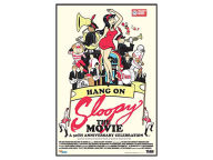 Hang On Sloopy DVD Collectibles